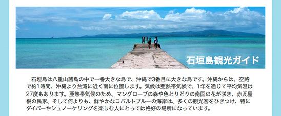f:id:web-0818:20150628171515j:image