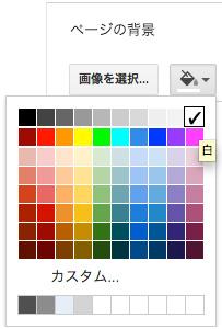 f:id:web-0818:20150908233555j:image