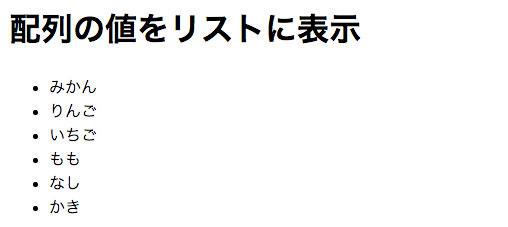 f:id:web-0818:20160312145317j:image