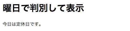 f:id:web-0818:20160312160225j:image