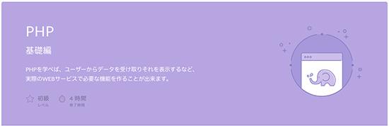 f:id:web-0818:20160523000254j:image