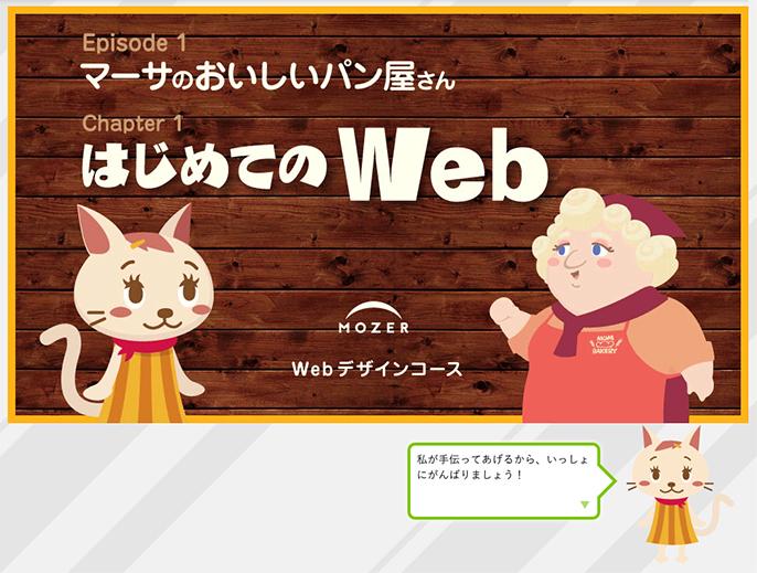 f:id:web-0818:20161018015314j:plain