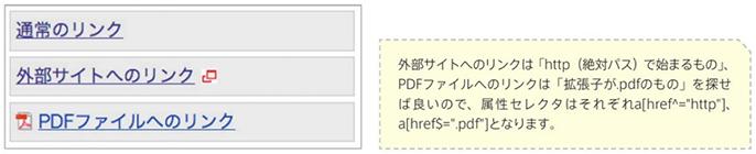 f:id:web-0818:20170521223942p:plain