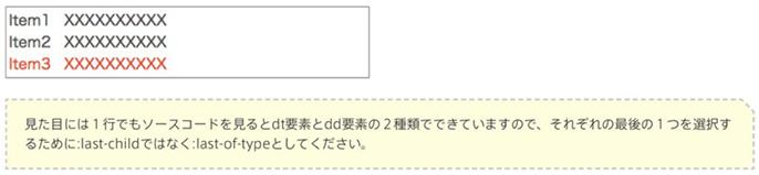 f:id:web-0818:20170522002117p:plain
