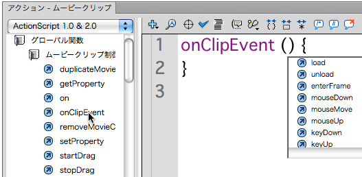 f:id:web-actionscript:20120604092354j:image