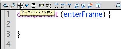 f:id:web-actionscript:20120604093404j:image