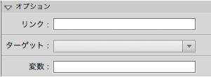 f:id:web-actionscript:20120606231052j:image