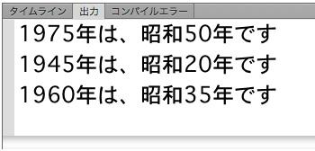 f:id:web-actionscript:20120609141647j:image