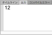 f:id:web-actionscript:20120611012104j:image