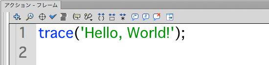 f:id:web-actionscript:20151010230104p:image