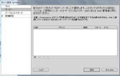 f:id:web-clilin:20110520105044p:image