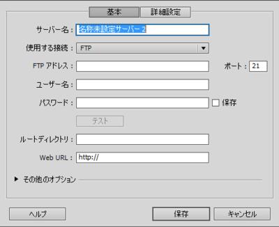 f:id:web-clilin:20110520105045p:image