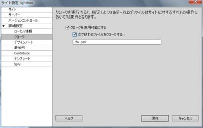 f:id:web-clilin:20110520105046p:image