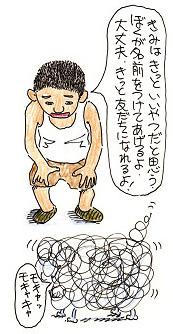 f:id:web-css-design:20110811131246j:image