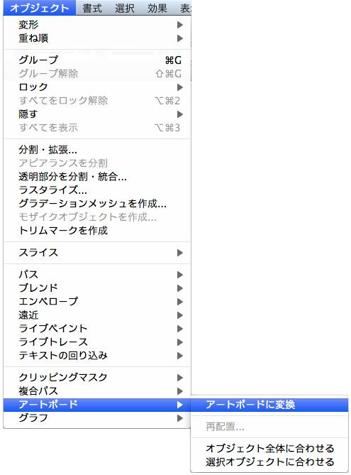 f:id:web-css-design:20111006054531j:image