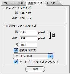 f:id:web-css-design:20111006055308j:image