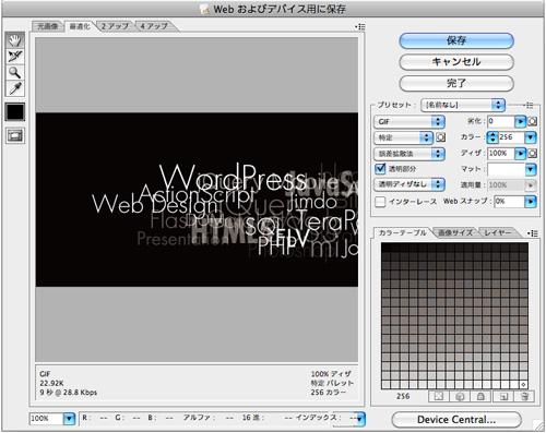 f:id:web-css-design:20111006055450j:image