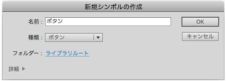 f:id:web-css-design:20111008203430j:image
