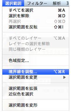 f:id:web-css-design:20111010125922j:image