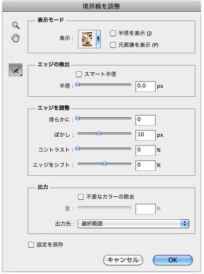 f:id:web-css-design:20111010130044j:image