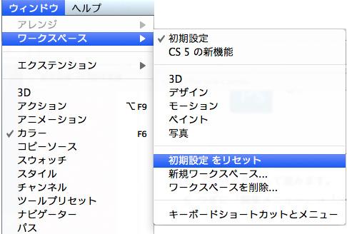 f:id:web-css-design:20111010154135j:image