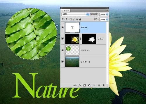 f:id:web-css-design:20111010155526j:image