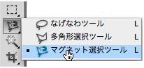 f:id:web-css-design:20111010165852j:image