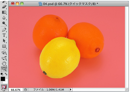 f:id:web-css-design:20111010171300j:image
