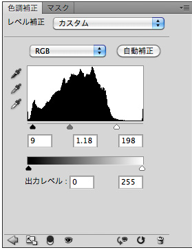 f:id:web-css-design:20111012084402j:image