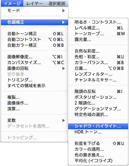 f:id:web-css-design:20111012090404j:image