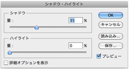 f:id:web-css-design:20111012090559j:image