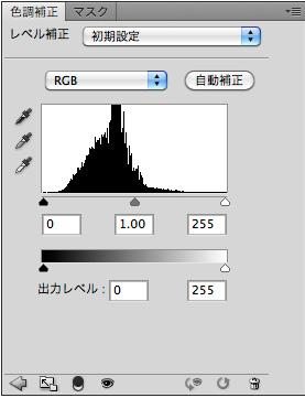 f:id:web-css-design:20111012111617j:image
