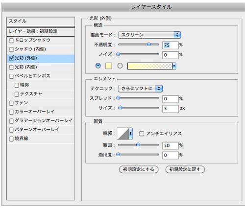 f:id:web-css-design:20111012225056j:image