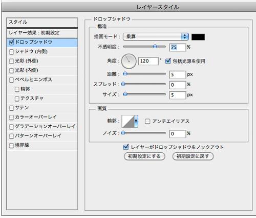 f:id:web-css-design:20111012225123j:image