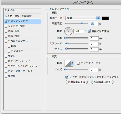 f:id:web-css-design:20111012230327j:image