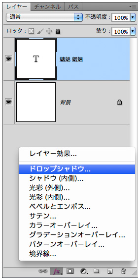 f:id:web-css-design:20111012230727j:image