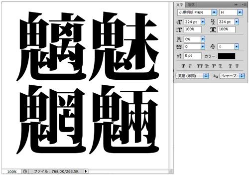 f:id:web-css-design:20111012231745j:image