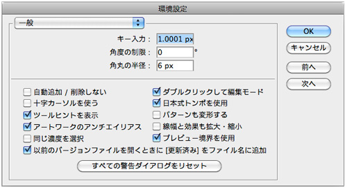 f:id:web-css-design:20111013093827j:image