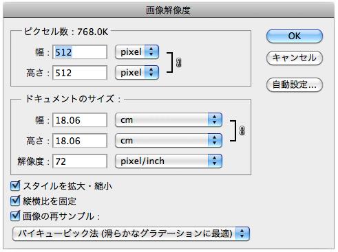 f:id:web-css-design:20111013222629j:image