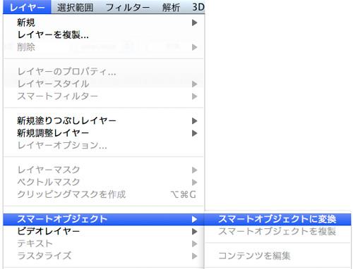 f:id:web-css-design:20111014111904j:image