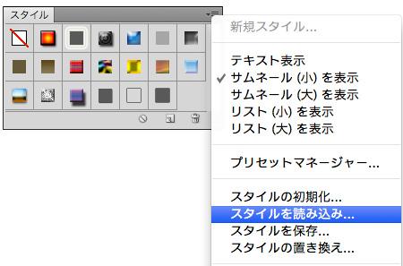 f:id:web-css-design:20111014120042j:image