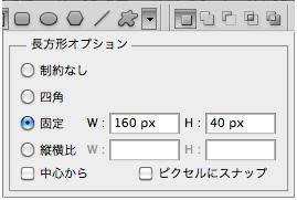 f:id:web-css-design:20111016003237j:image