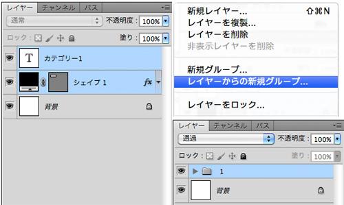 f:id:web-css-design:20111016005050j:image
