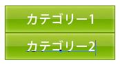 f:id:web-css-design:20111016010024j:image