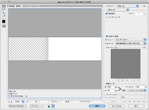f:id:web-css-design:20111017100910j:image