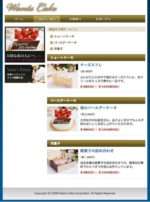 f:id:web-css-design:20111026132210j:image
