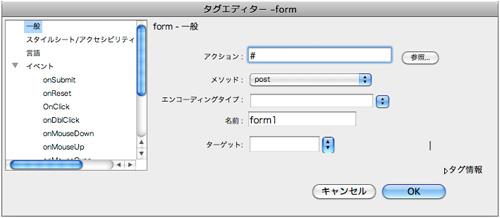 f:id:web-css-design:20111026223449j:image