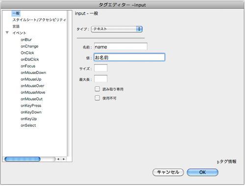 f:id:web-css-design:20111026230754j:image