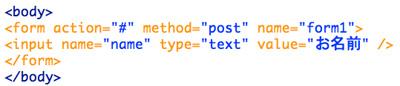 f:id:web-css-design:20111026230807j:image