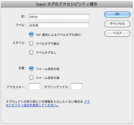 f:id:web-css-design:20111026231045j:image